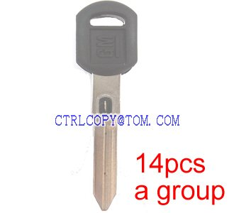 Resistance Key Blank Group for GM Buick